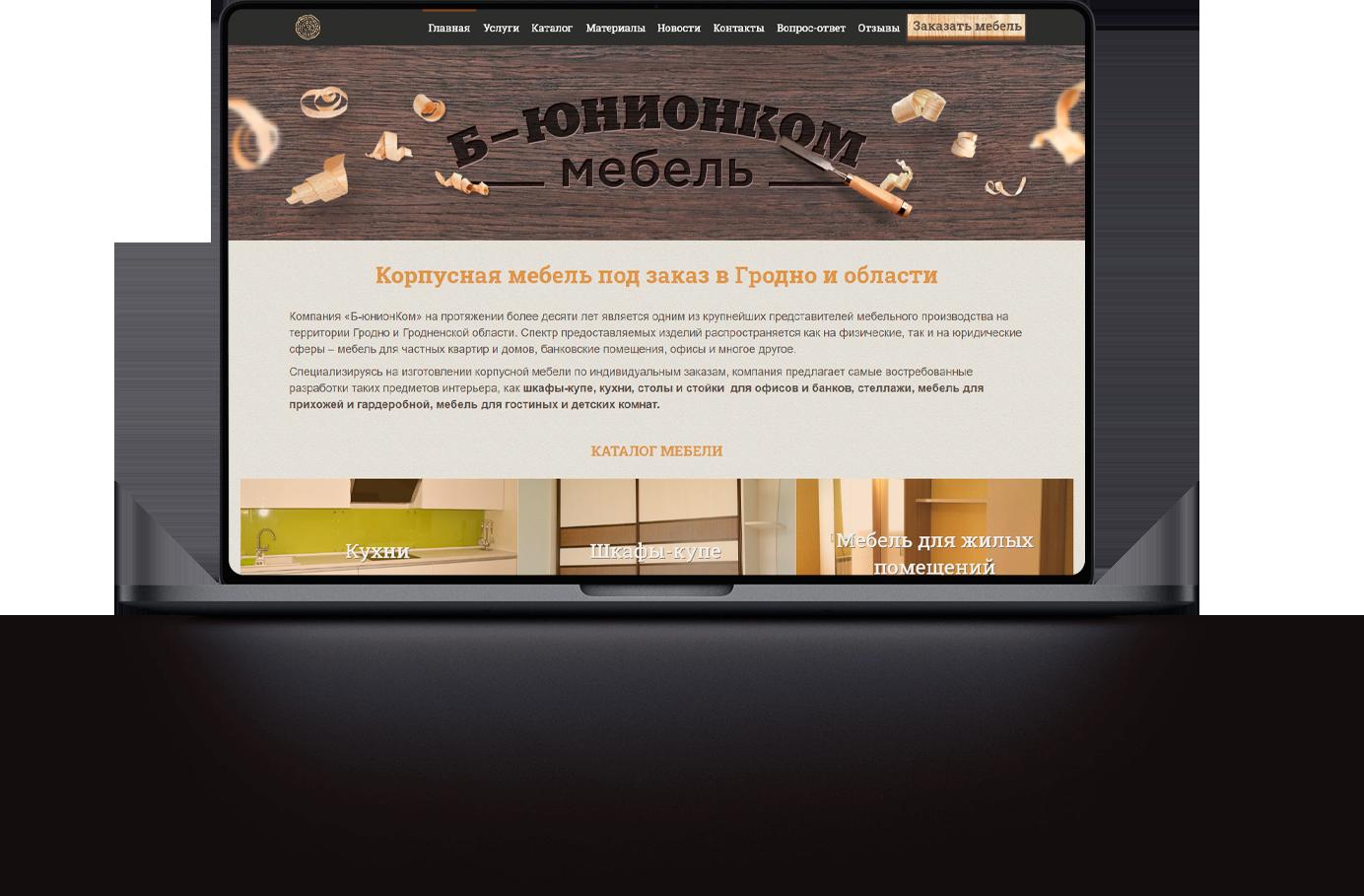 Сайт-каталог мебели