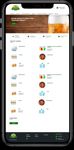 Корпоративный сайт пивоварни