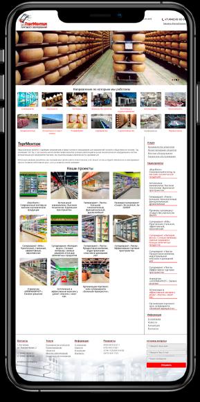 Корпоративный сайт по продаже торгового оборудования